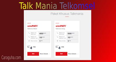 Paket TM (Talk Mania) Telkomsel
