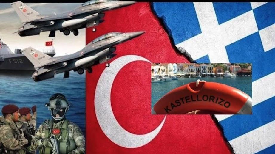 Τρομοκρατούν τους Έλληνες, προωθούν εθνικές υποχωρήσεις