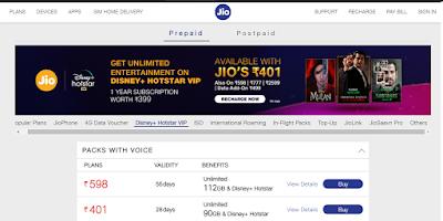Disney plus Hotstar VIP subscription