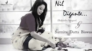 Nil Digante Lyrics ( নীল দিগন্তে ) | Rabindra Sangeet, Rabindranath Tagore