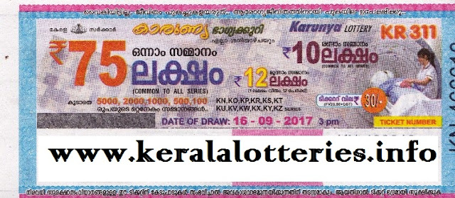 Kerala Lottery Result of Karunya (KR-311) on 16/09/2017