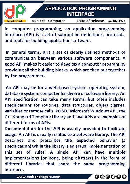 DP   Application Programming Interface   11 - 09 - 17
