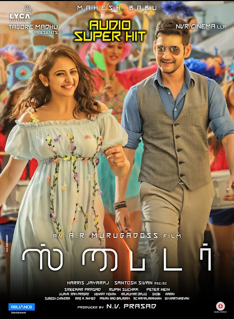 Spyder Movie Latest Wallpapers ,Posters,Photos,Images,Pics