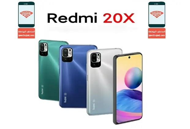 سعر و مواصفات Xiaomi Redmi 20X