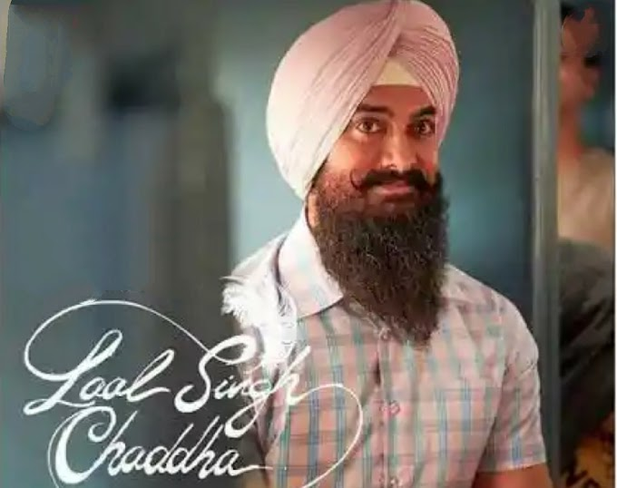 Laal Singh Chaddha Movie Release Date, Budget, Box Office, Cast, Review And Trailer