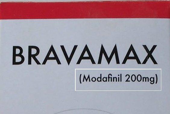 سعر ودواعي استعمال دواء برافاماكس Bravamax لعلاج الإجهاد