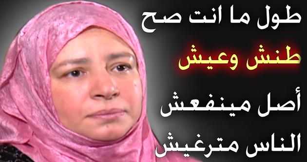 مقولة مصرية