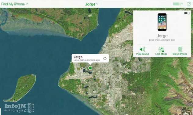 كيفية استخدام Find My iPhone لاسترجاع والحصول على موقع الهاتف المسروق