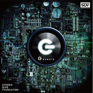 STEREO DIVE FOUNDATION GENESIS
