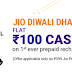 PhonePe Jio Diwali Offer:- Get Rs.500 Cashback On Jio 399 Recharge