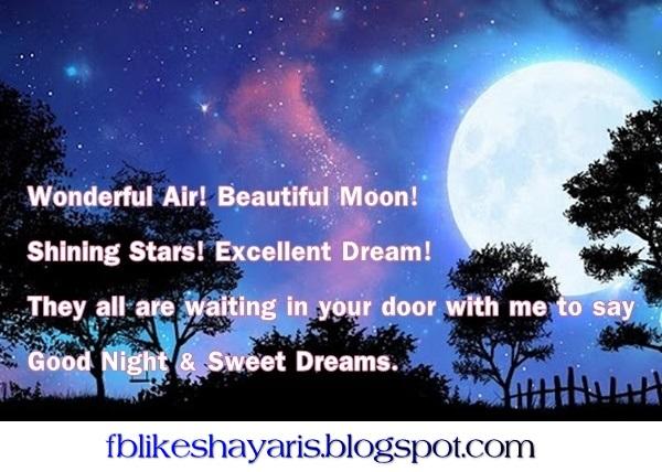 Wonderful Air! Beautiful Moon! - Good Night Wishes