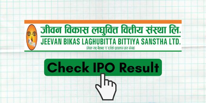 Check your Jeevan Bikash Laghubitta IPO Result [Here]