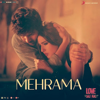 Mehrama Lyrics