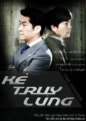 Xem Phim Kẻ Truy Đuổi 2012