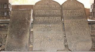 ಕರ್ನಾಟಕದ ಶಾಸನಗಳು ಮಾಹಿತಿ Information of Inscriptions of Karnataka in Kannada Language