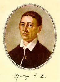 Skovorođa – Nhà triết học đúng nghĩa đầu tiên của nước Nga
