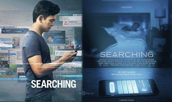 Searching İncelemesi