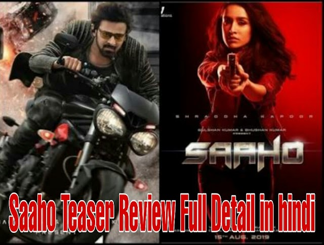 Saaho Teaser Review Full Detail in hindi