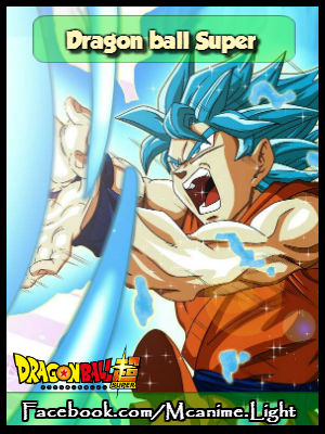 Dragon ball Super Latino [110/131][MEGA] HDTV | 720P [130MB][Audio Español]