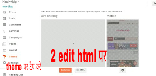 Slecet template and edit html