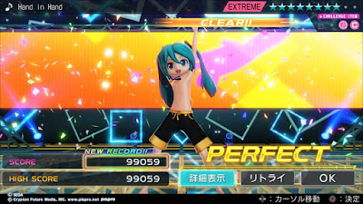 DIVA X HD / Hand in Hand - Extreme Perfect