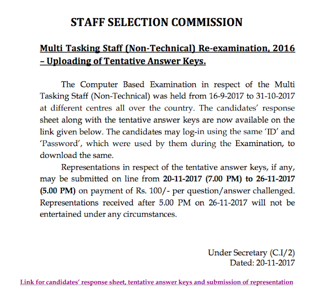SSC MTS 2016 Re Exam Answer Key Out Download