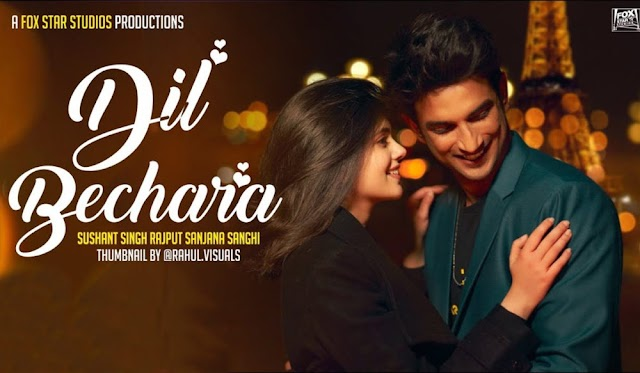 dil bechara movie trailer breaks World record in Youtube | Sushant singh Rajput