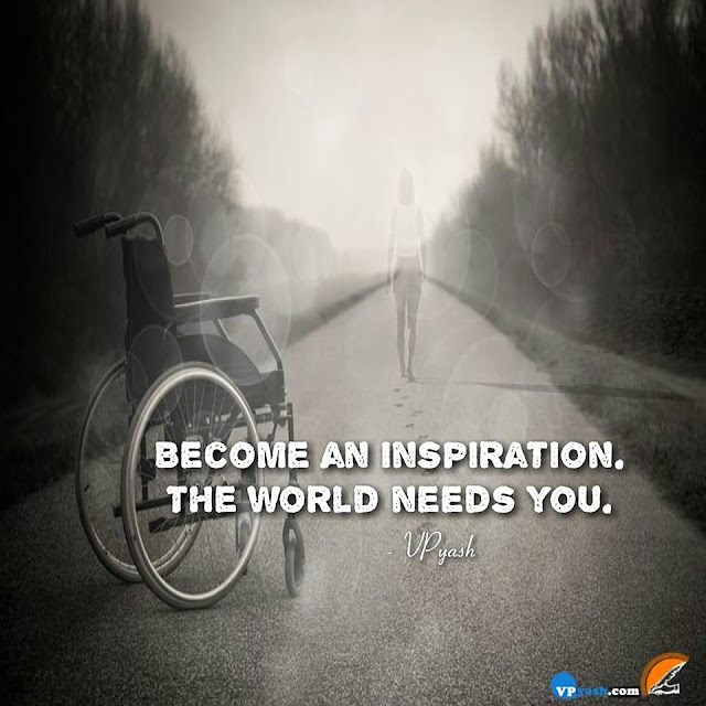 Become An Inspiration Is Give A Great Pleasure