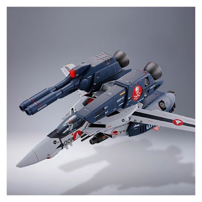 https://www.biginjap.com/en/completed-models/22333-macross-dx-chogokin-strikesuper-parts-set-for-movie-edition-vf-1.html
