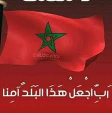 """خلفيات """"الحرب الانتقامية"""" التي تقودها الإمارات ضد المملكة المغربية"""