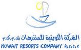وظائف شركة الكويت للمنتزهات2021