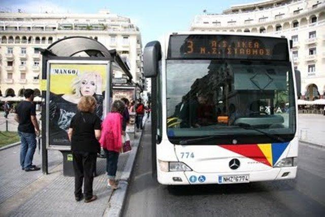 Θεσσαλονίκη: Η απίστευτη απάντηση φοιτητή σε «ηλικιωμένο» που απαίτησε να κάτσει σε λεωφορείο του ΟΑΣΘ