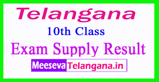 Telangana SSC 10th Class Supply Result 2017 Released At Bsetelangana Result 2017