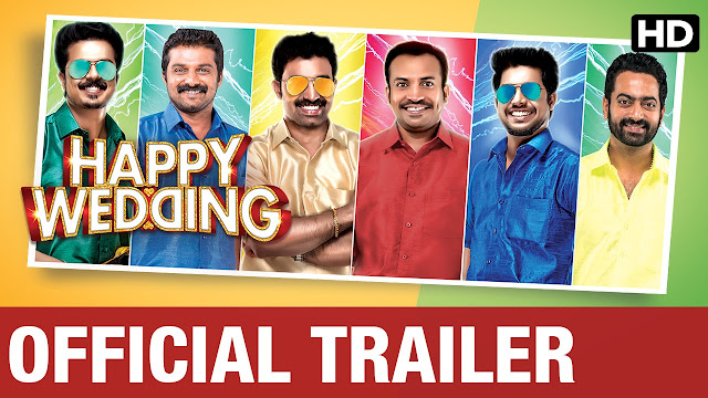 Happy-Wedding-Movie