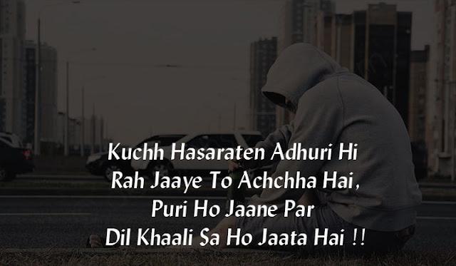 one line sad status in hindi