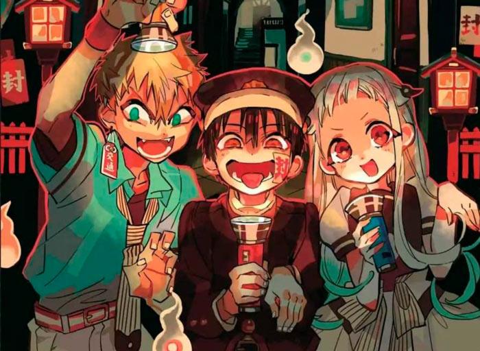 Toilet-Bound Hanako-kun (Jibaku Shounen Hanako-kun) manga - Iro Aida