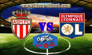 مشاهدة مباراة موناكو وليون بث مباشر 24-02-2019 الدوري الفرنسي