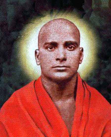 Swami Ram Tirtha Jayanti
