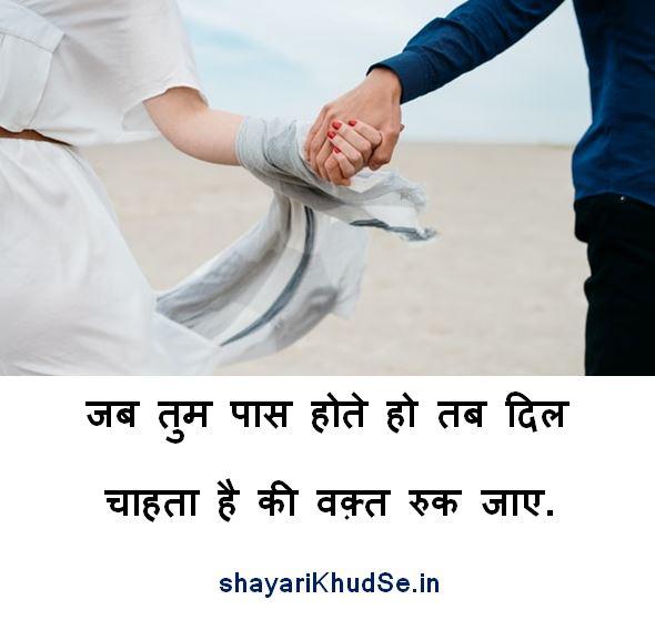 Facebook DP Shayari Image, Facebook DP Shayari in Hindi Images