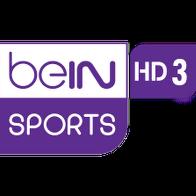 بي ان سبورت 3 بث مباشر اون لاين يوتيوب  bein Sport HD 3 live youtube