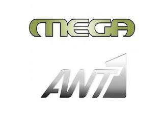 Metagrafi-vomva-apo-Mega-Ant1