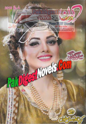 Kiran2BDigest2BMarch2B20182BPdf2BFree2BDownload - Kiran Digest March 2018