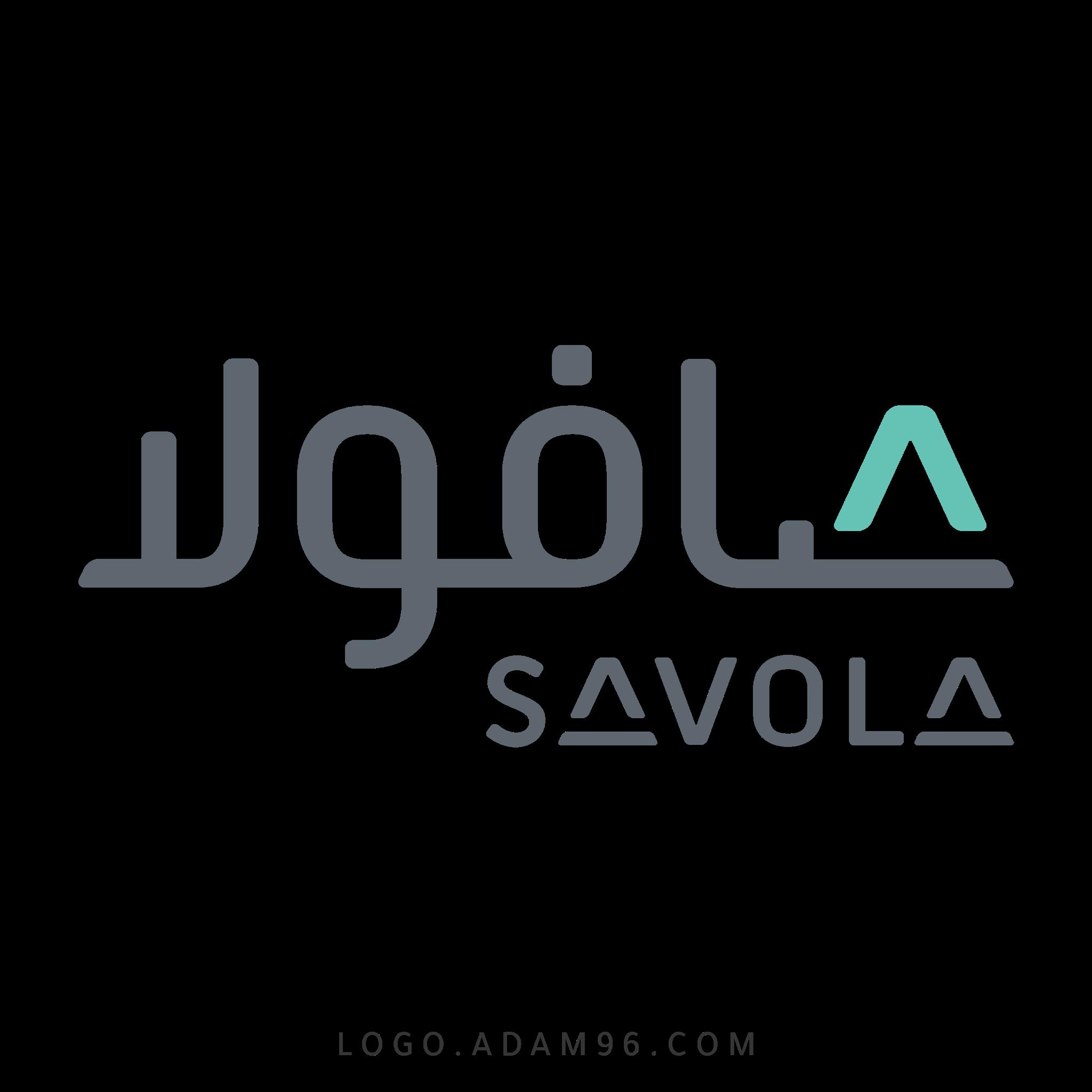 تحميل شعار شركة صافولا السعودية لوجو بصيغة شفافة PNG