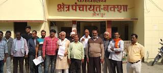 छुट्टा पशुओं से परेशान उमरक्षा गांव के दर्जन भर किसानों ने दिया ज्ञापन | #NayaSaberaNetwork