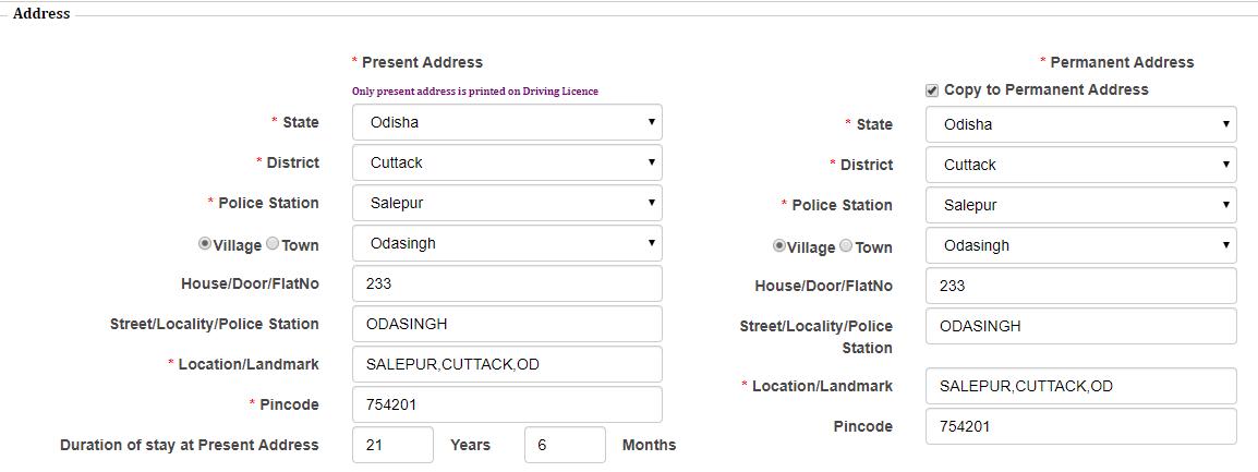 DL apply address fill up