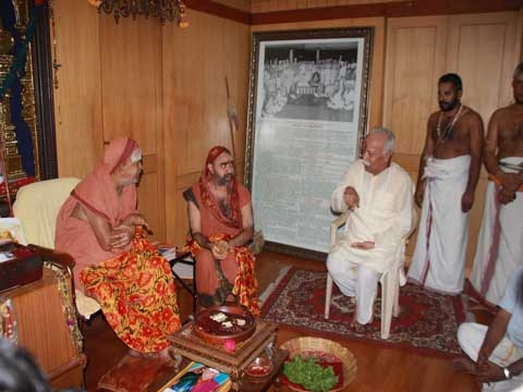 RSS condoles the passing away of Kanchi Matadhipathi Shri Jayendra Saraswathi