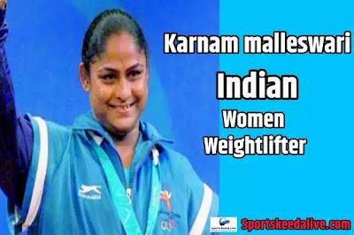 karnam malleswari indian sports women sportskeedalive