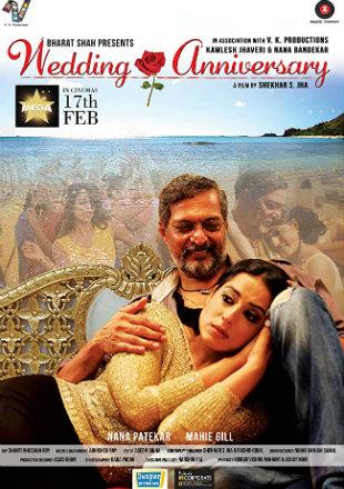 Wedding Anniversary 2017 Full Hindi Movie Download
