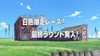 One Piece Episode 214