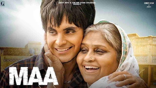 Maa song Lyrics - Veet Baljit